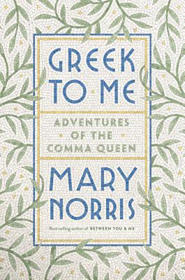 Image for GREEK TO ME: ADVENTURES OF THE COMMA QUEEN