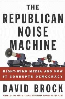 Image for REPUBLICAN NOISE MACHINE