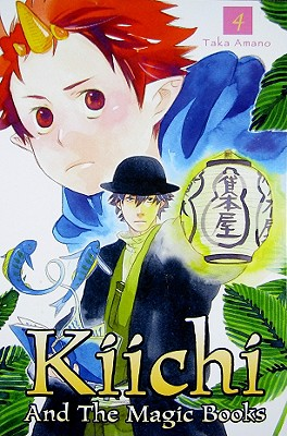 Image for Kiichi and the Magic Books, Vol. 4