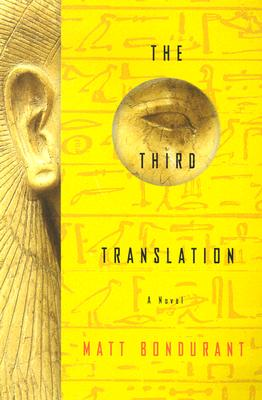 Image for THE THIRD TRANSLATION