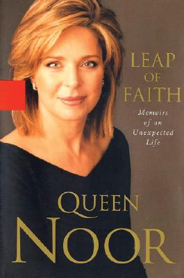 Image for Leap Of Faith: Memoirs Of An Unexpected Life