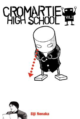 Image for COMARTIE HIGH SCHOOL VOL 2