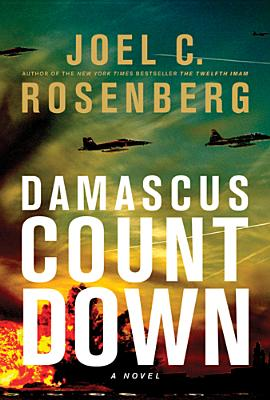 Image for Damascus Countdown (David Shirazi)