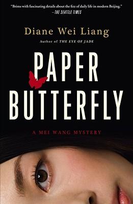 Image for Paper Butterfly: A Mei Wang Mystery (Mei Wang Mysteries)