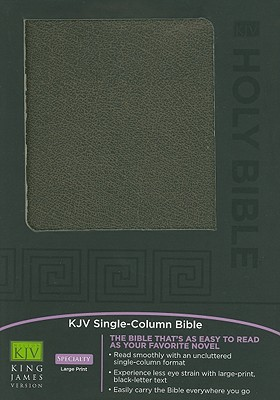 KJV Single-Column Bible, Thomas Nelson