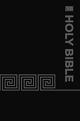 Single-Column Bible, KJV (Classic Series), Thomas Nelson