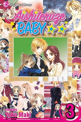 Image for Aishiteruze Baby