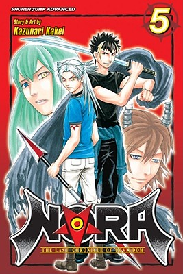 Image for NORA:THE LAST CHRONICLE OF DEVILDOM VOLUME 5
