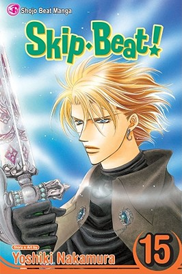 Image for Skip Beat!, Vol. 15