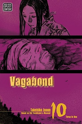 Vagabond, Vol. 10 (VIZBIG Edition), Inoue, Takehiko