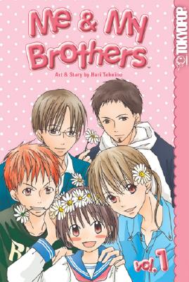 Image for Me & My Brothers Volume 1 (Me and My Brothers)