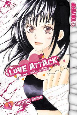 Image for Love Attack: Junai Tokko Taicho! Vol. 1