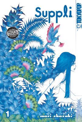 Suppli Volume 1, OKAZAKI MARI
