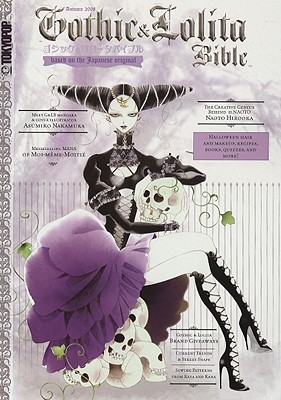 Image for Gothic & Lolita Bible (v. 3)