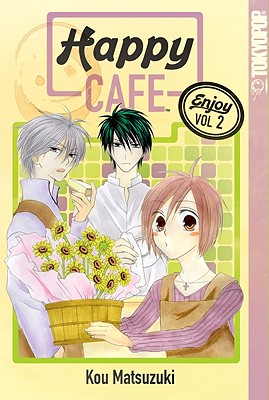 Image for HAPPY CAFE 2