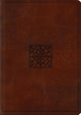 Image for ESV Study Bible (Walnut Celtic Cross)