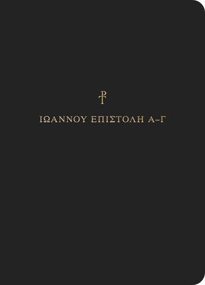 Image for Greek Scripture Journal: 1–3 John