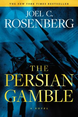 Image for The Persian Gamble