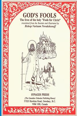 Image for God's Fools: The Lives of the Holy 'Fools for Christ'