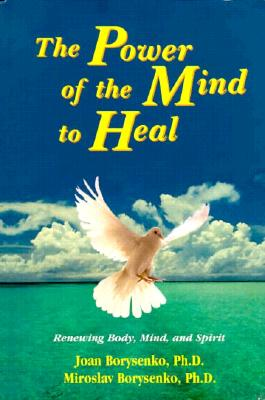 Image for POWER OF THE MIND TO HEAL