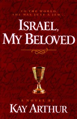 Image for Israel, My Beloved