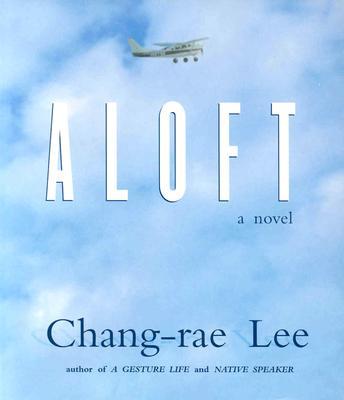 Image for ALOFT