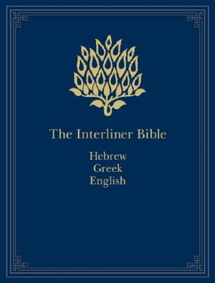 "Image for ""The Interlinear Bible: Hebrew-Greek-English (English, Hebrew and Greek Edition)"""