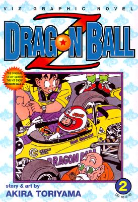 Image for Dragon Ball Z, Volume 2 (Vol 2)