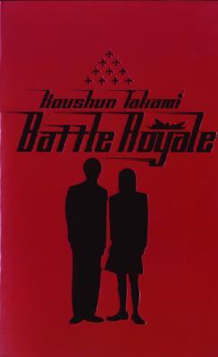 Image for BATTLE ROYAL
