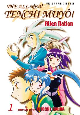 Image for All-New Tenchi Muyo! : Alien Nation