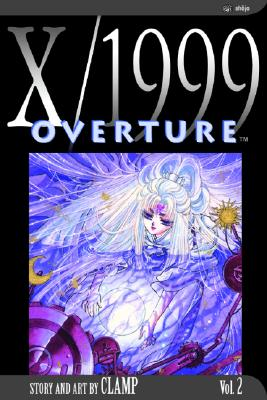 Image for X/1999, Vol. 2: Overture