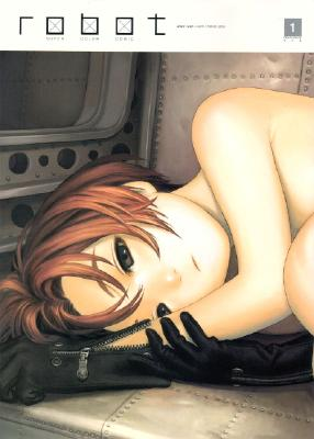 Image for Robot Volume 1 (Robot (Digital Manga Publishing)) (v. 1)