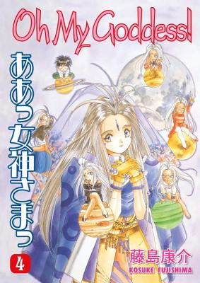 Image for OH MY GODDESS! : LOVE POTION NO. 9