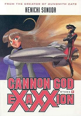 """Cannon God Exassion: Stage 1, """"Sonoda, Henichi"""""""