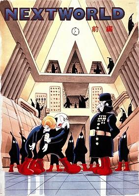 Nextworld 2, Tezuka, Osamu
