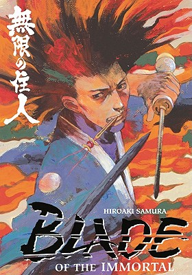 Image for 12 Autumn Frost (Blade of the Immortal)