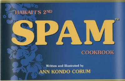 Image for Hawaii's 2nd Spam Cookbook