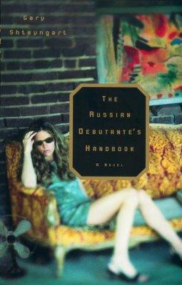 Image for The Russian Debutante's Handbook; A Novel