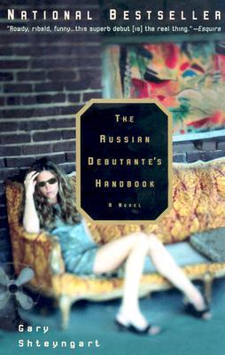 Image for The Russian Debutante's Handbook