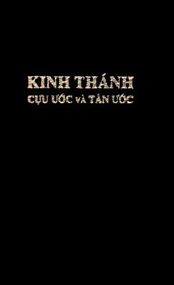 Image for Vietnamese Bible Cadman  Small Leather Black (Vietnamese Edition)