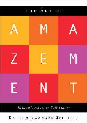 Image for The Art of Amazement