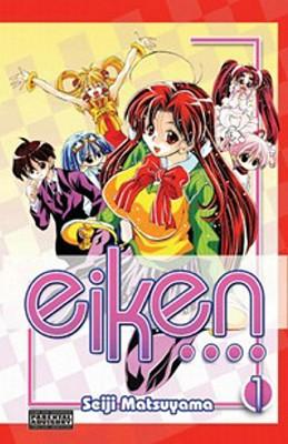 Eiken Volume 1, Seiji Matsuyama