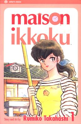 Maison Ikkoku, Vol. 1