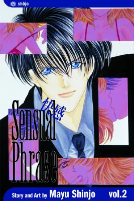 Image for Sensual Phrase (Kaikan Phrase) Vol.2