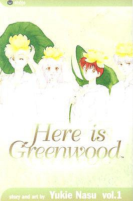 Image for HERE IS GREENWOOD VOL 1