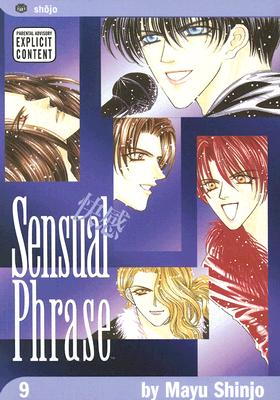 Sensual Phrase (volume 9), Shinjo, Mayu