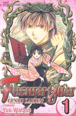 Image for Fushigi Yugi: Genbu Kaiden, Vol. 1