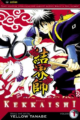 Image for Kekkaishi, Vol. 1