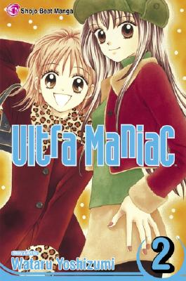 Image for Ultra Maniac Vol 2