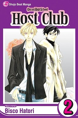 "Image for ""Ouran High School Host Club, Vol. 2"""